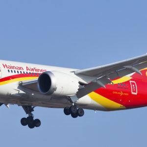 Hainan Airlines Scotland China direct flight