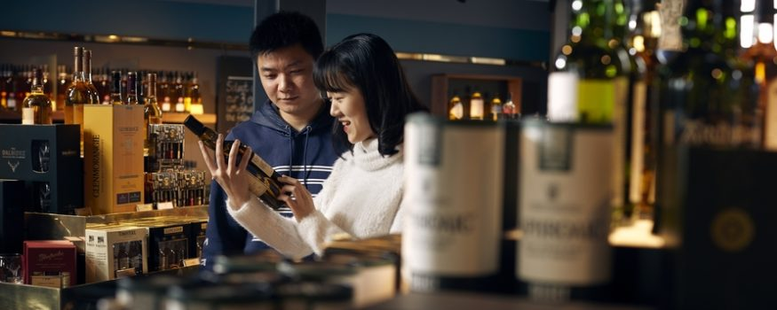 VisitScotland launches app for Chinese market